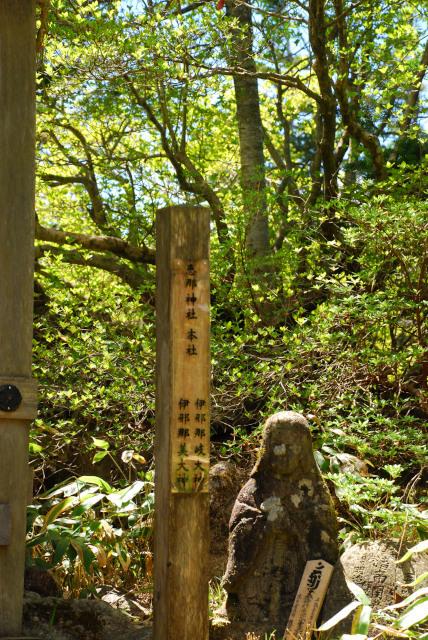 恵那山_登山道_恵那神社
