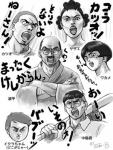 TOSHI-Bさんのネタ