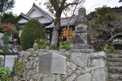 禅定寺 五輪塔