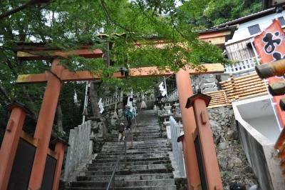 階段 ^^