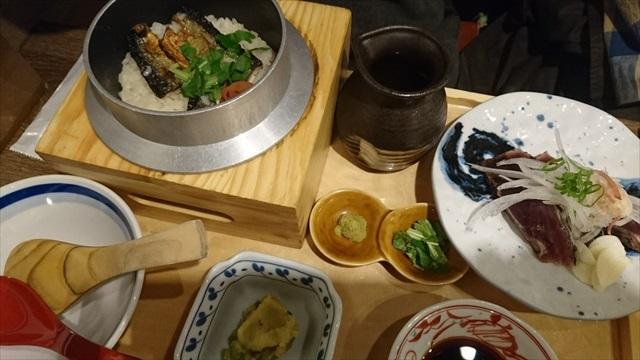 秋の魚飯(いとめし)と鰹のわら焼き定食
