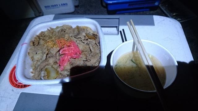 牛丼 & 味噌汁