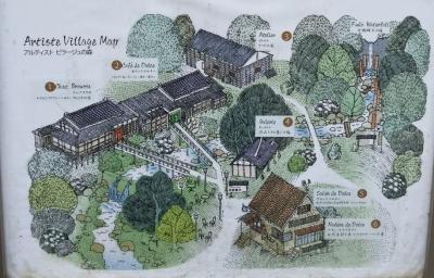 アルティスト-ビラージュの森のなかにある施設