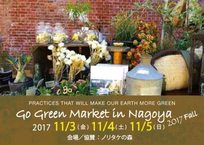 nagoya17.jpg