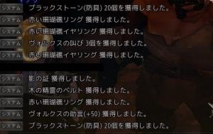 2017-10-19_183958672.jpg