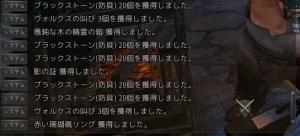 2017-10-19_184669519.jpg