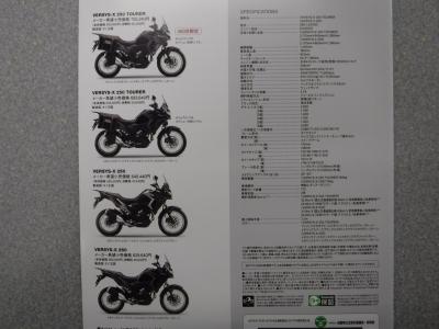 DSCF6184.jpg