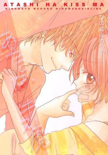 kissmac.jpg