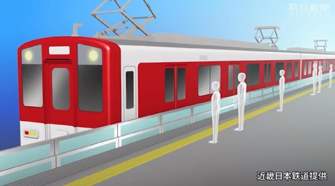 1220電車1
