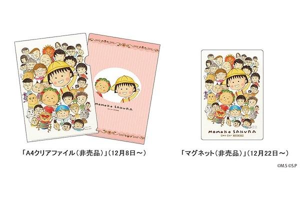 Sakura_Momoko_Fair3.jpg