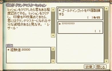 201707151722479c4.jpg