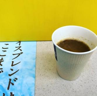 171006coffee.jpg