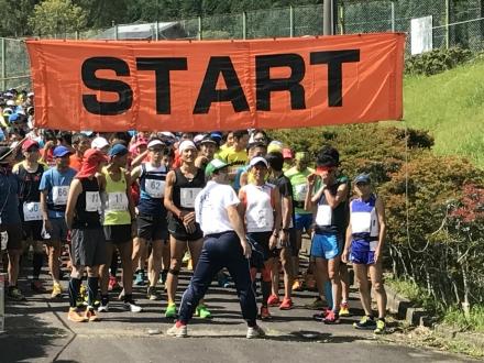 170924mikawakougen trailrunninglace2017 (13)
