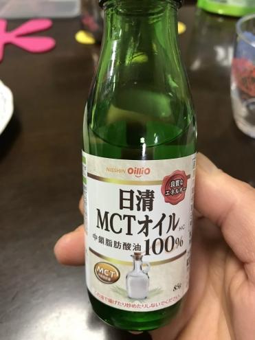 171210MCT oil