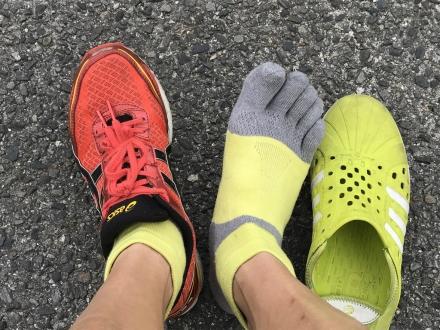 171216shoes&soc<br />ks