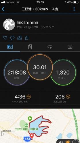 171223 30km run (3)