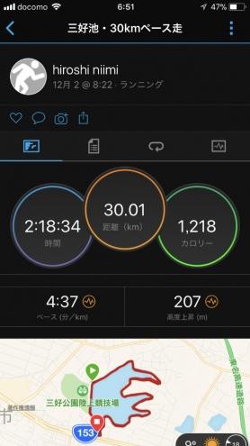 171223 30km run (2)