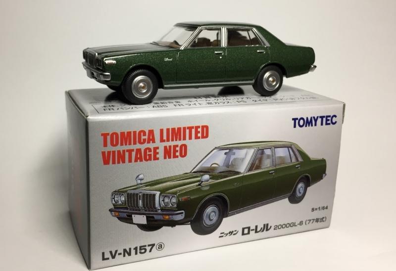 TLVN ローレル 230 GL-6