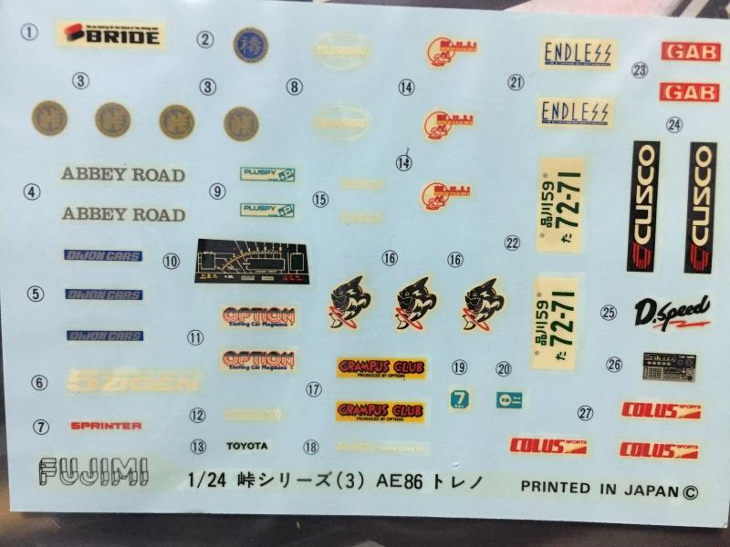 フジミ 峠シリーズ ハチロクトレノ