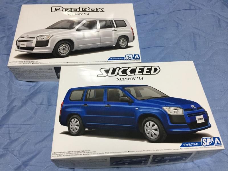 アオシマのトヨタ NCP160Vプロボックス&サクシードです!