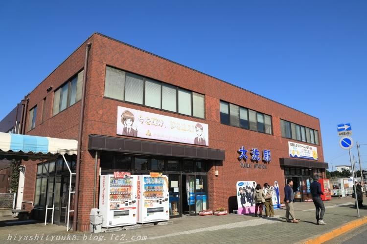 5Z2A0343 大洗駅ーSN