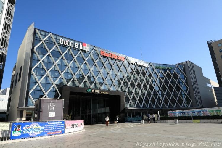 5Z2A0309 水戸駅ーSN
