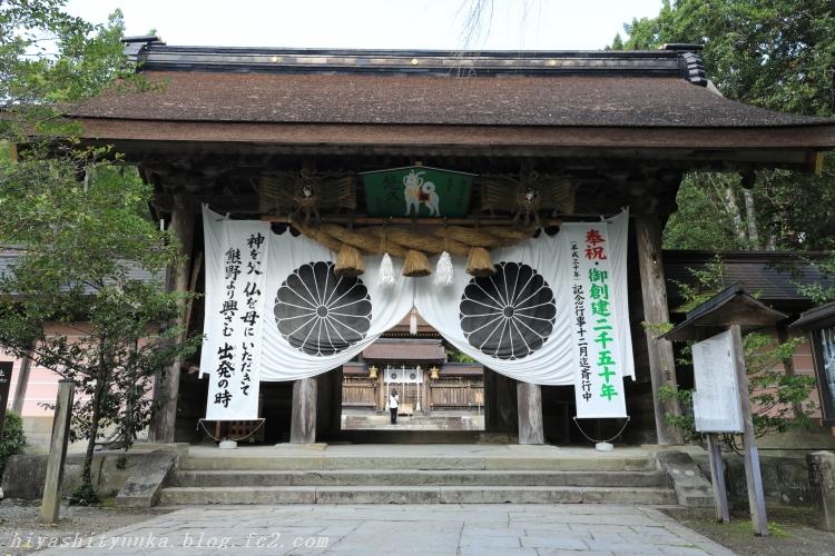 5Z2A1167 熊野本宮大社ーSN