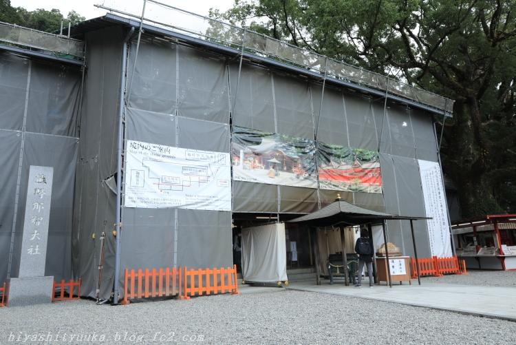 5Z2A1307 熊野那智大社ーSN