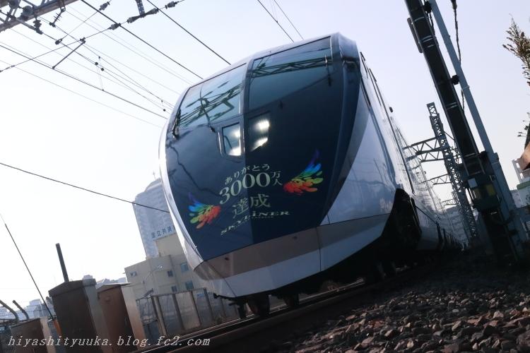 IMG_0364 京成スカイライナーSN