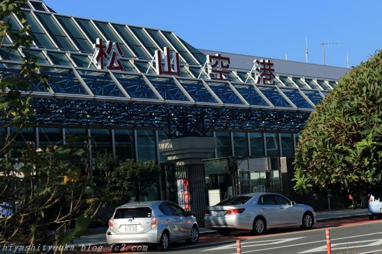 松山空港-SN