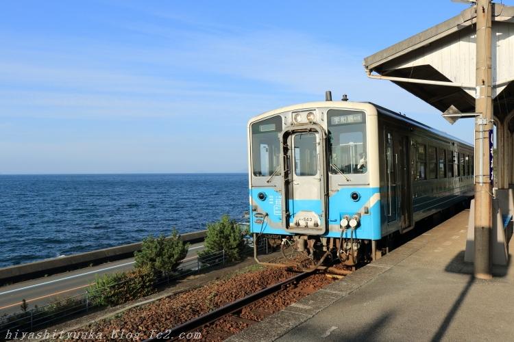 下灘駅 (2)-SN