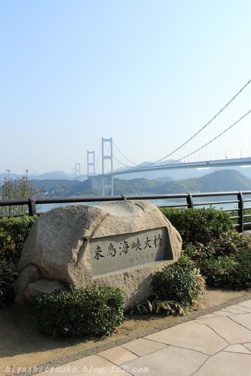 来島海峡大橋碑-SN