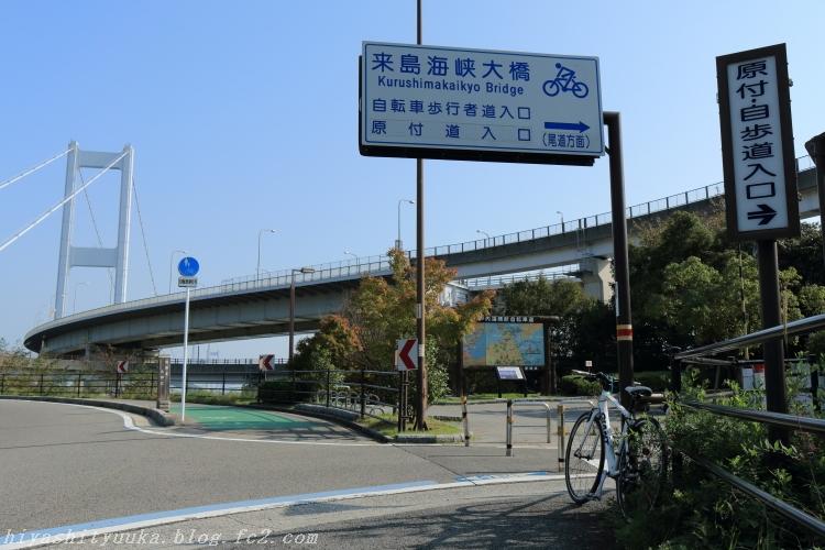 来島海峡大橋入口-SN