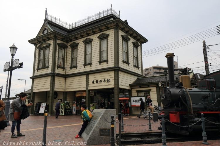 道後温泉駅-SN