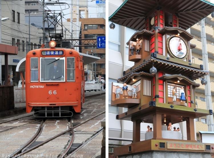 松山市電-SSN