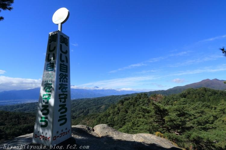 昇仙峡展望台-SN