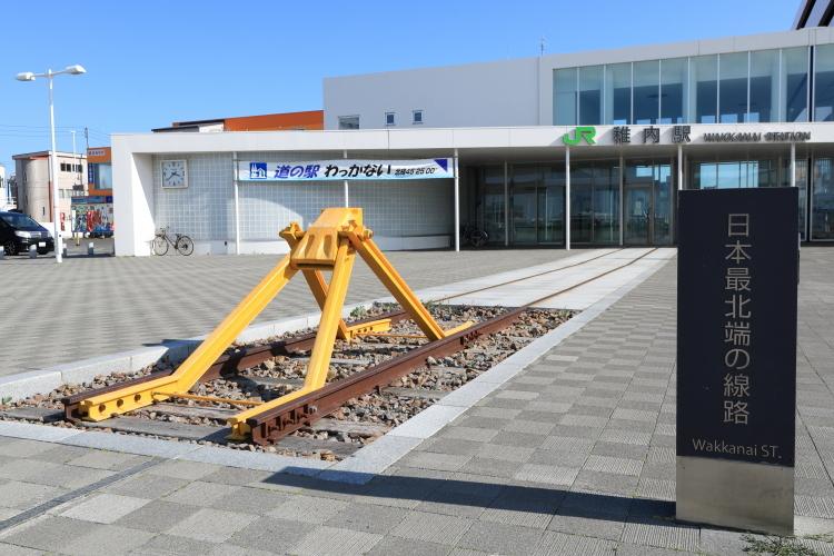 日本最北端の線路2-S