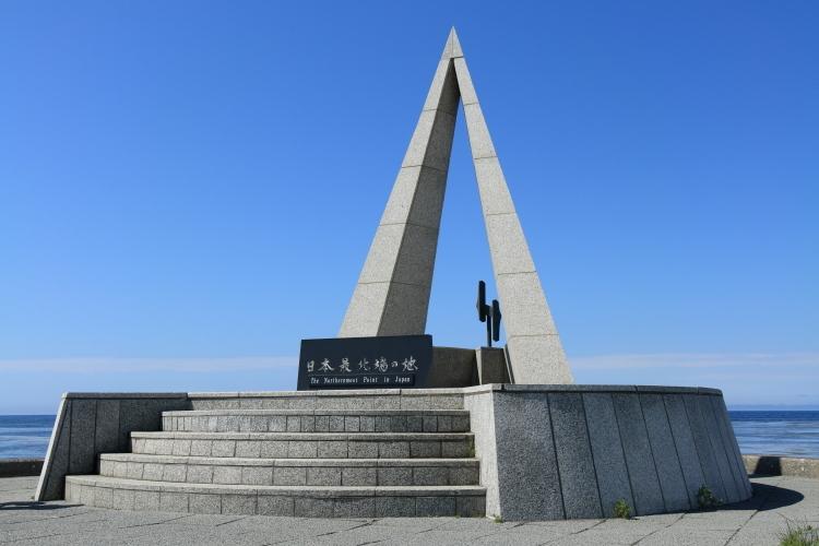 日本最北端の地の碑-S