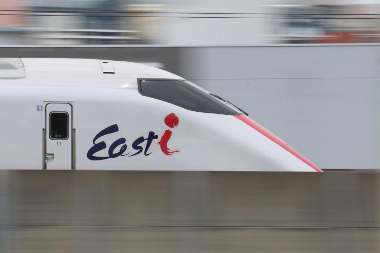 East i-Ss