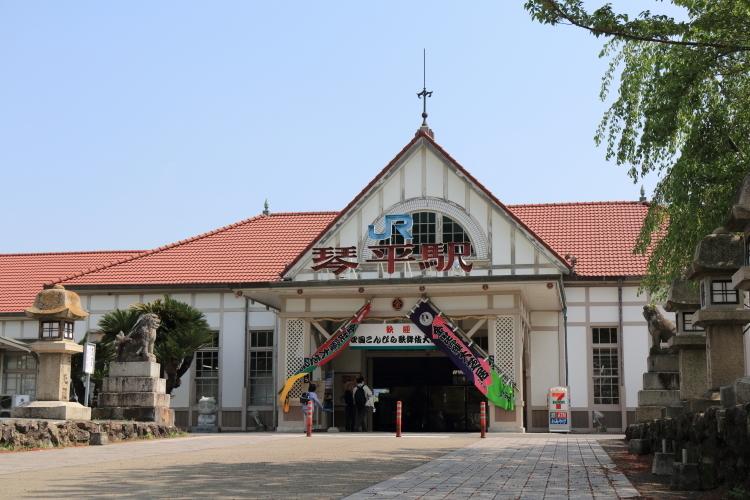 琴平駅-Ss