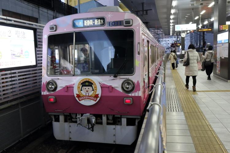 静岡鉄道-Ss