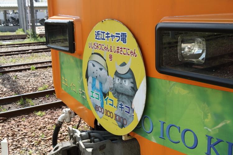 近江鉄道4-S