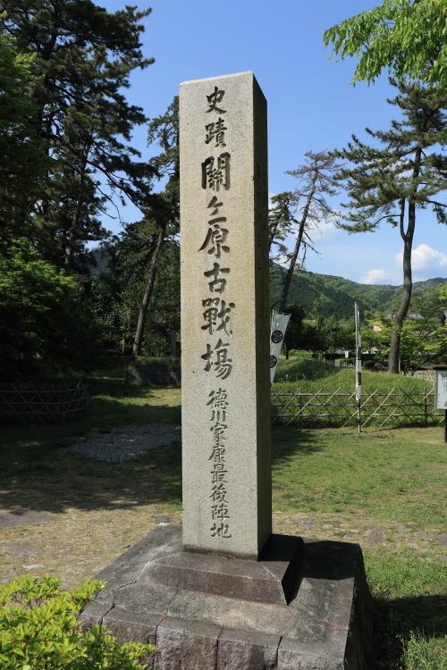 徳川家康最後陣跡-Ss
