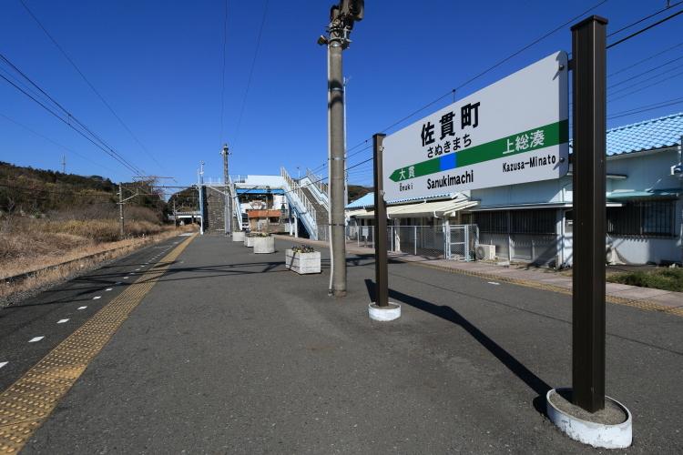 佐貫町-SA