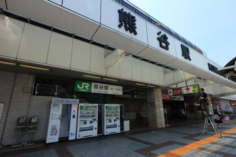 熊谷駅-SA