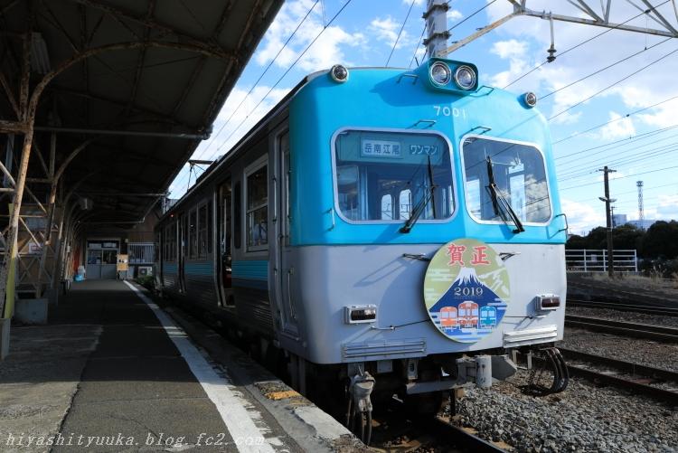 5Z2A3280 岳南電車SN