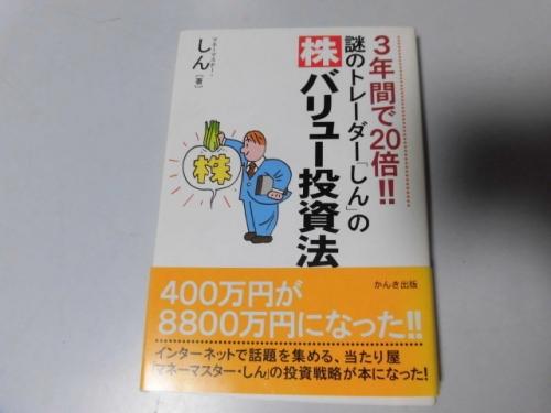 CIMG4055.jpg