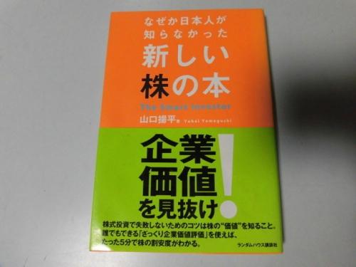 CIMG4056.jpg