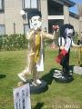中田かかし祭り1