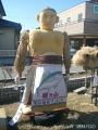 中田かかし祭り5